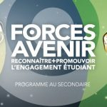 150216_yt36t_forces_avenir_2015_sn635